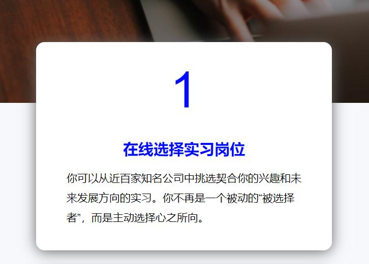 5周,跟全球最大行研公司写出专业的行研报告