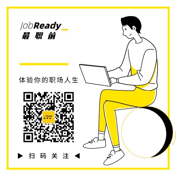 蜂巢基金|产品营销虚拟实习